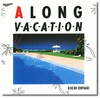 Alongvacation_3